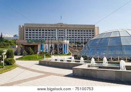 Fountain On Republic Square In Almaty, Kazakhstan