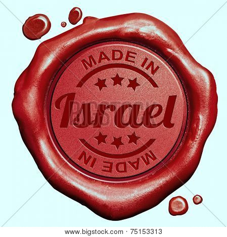 Made in Isreal red wax seal or stamp, quality label