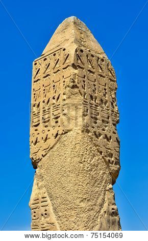 he first obelisk and of the Luxor