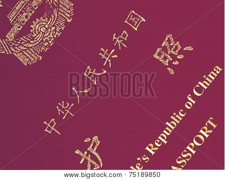 Chinese Passport Closeup