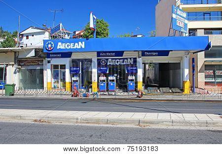 Aegean petrol station in Thessaloniki, Greece