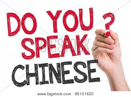 Do you speak Chinese written on the wipe board