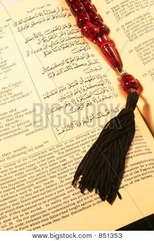 Holy Koran 1