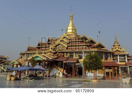 Asia Myanmar Nyaungshwe Inle Lake