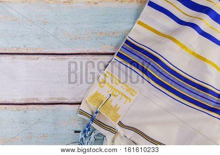 Jewish Holiday Tallit, Shabbat Prayer Shawl Religious Symbol