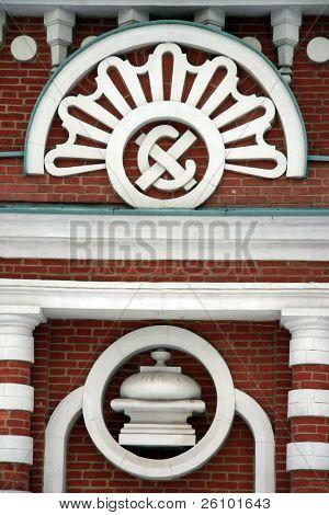 Russia. Moscow. Tsaritsino (zarizino, tsaritsyno, tsaritsino) palace. Freemasonry signs