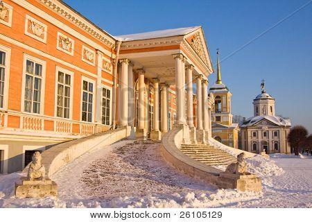 Travel in Russia. Moscow, Kuskovo estate