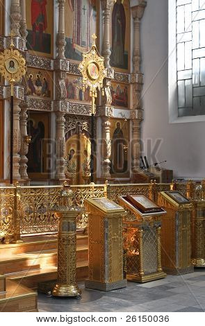 Interior Of The Orthodox Church