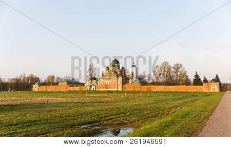 Building Of The Spasoborodino Nunnery