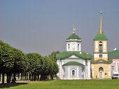 Russia. Moscow. Kuskovo estate poster