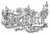 Coloring Page For Adults With Word Psychedelic. Doodle Lettering poster