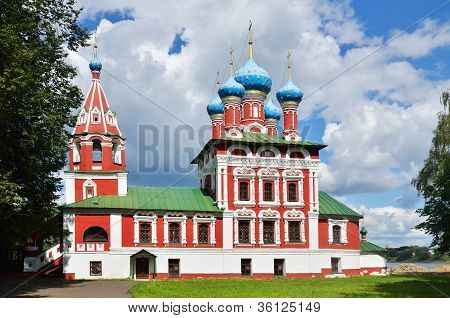 Cathedral With Bell Tower In Uglich, Russia