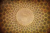 Постер, плакат: Купол мечети восточные украшения из Исфахан Иран