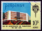 Postage Stamp Philippines 1973 San Luis University, Luzon