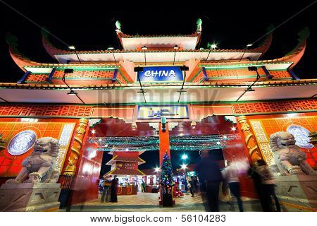 Chinese house in the Global Village, Dubai, United Arab Emirates