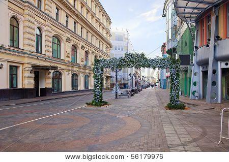 Moscow. Pedestrian Street