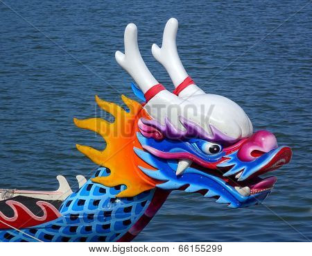 Traditional Dragon Boat In Taiwan
