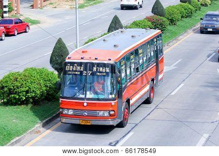 Bus No.1231-27