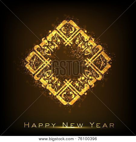 Stylish Arabic Islamic calligraphy of text Naya Saal Mubarak Ho (Happy New Year) in rectangle shape on brown background.
