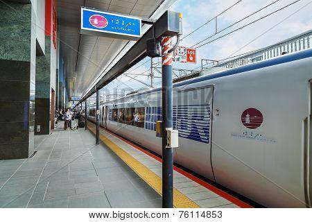 Haruka Airport Express Train Kyoto