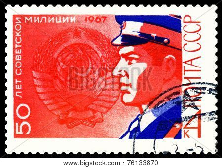 Vintage  Postage Stamp. Policeman And The Coat Of Arms Of The Ussr.