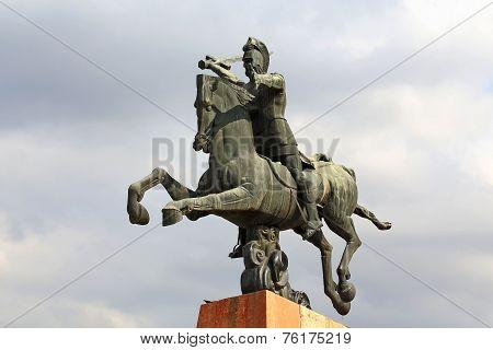Monument To Vardan Mamikonian In Yerevan
