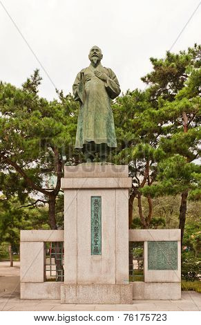 Monument To Euiam Son Byong-hi In Seoul, Korea