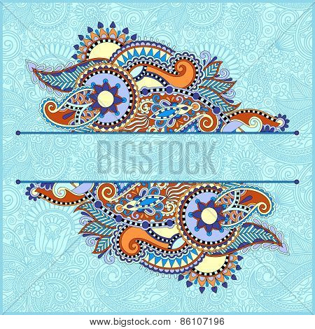 oriental decorative template for greeting card