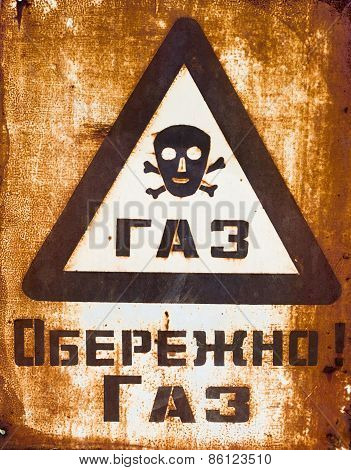 Old Gas Sign With The Inscriptions In Ukrainian