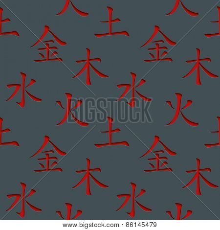 Feng Shui. Five Elements. Dark perforated paper with cut out effect. 3d seamless background. Vector EPS10.