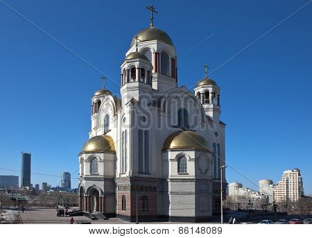 Church of the Savior on Blood. Ekaterinburg. Russia.
