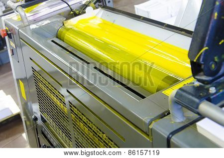 print ink unit key yellow unit