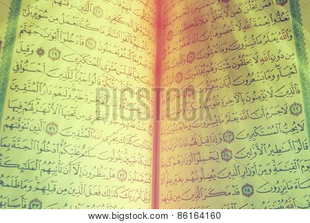 In Side Quran  With Light Ray