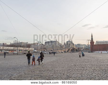 Family With Two Children Walking On Vasilevsky Descent