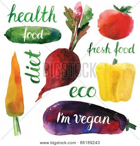 watercolor vector vegetables set
