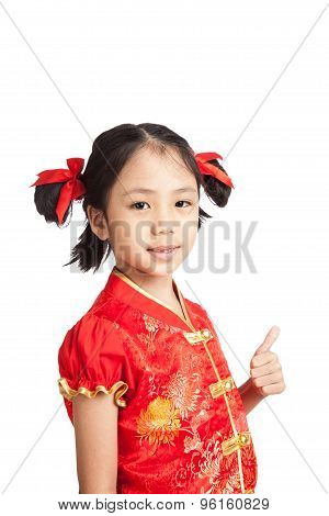 Asian Girl In Chinese Cheongsam Dress