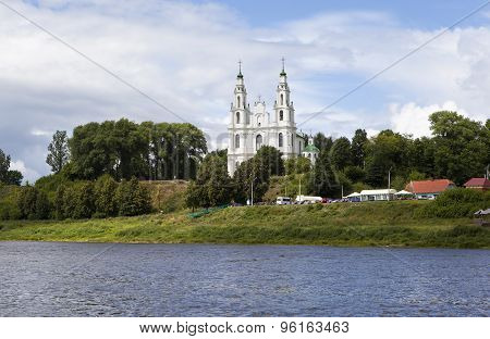 On the banks of the Daugava River. Sophia Cathedral. Polotsk. Belarus.