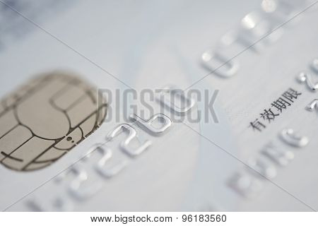 Close Up On The Microchip Of A Chinese Credit Card, The Chinese Words Means Valid Date