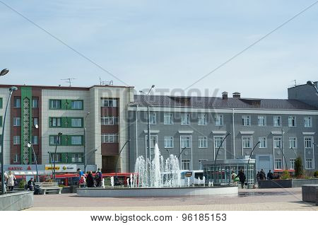 City Fountain Of The On The Railway Square In Kazan, Russia.