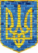Coat Of Arms Of Ukraine On A Brick Wall - Illustration,  Abstract Coat Of Arms Of Ukraine poster
