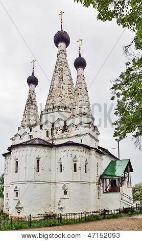 Alexey Monastery, Uglich