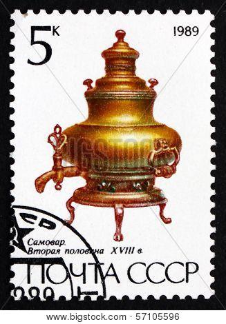 Postage Stamp Russia 1989 Samovar