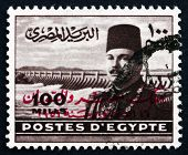 Postage Stamp Egypt 1949 King Farouk Of Egypt