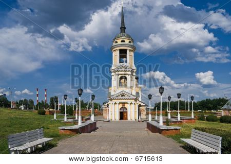 Assumption Cathedral In Voronezh Admiralty Embankment