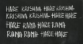 stock photo of vedic  - The Hare Krishna mantra  - JPG