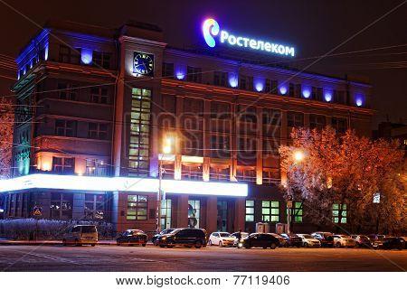NIZHNY NOVGOROD. RUSSIA. On November 21, 2014 The building Rostelecom in Nizhny Novgorod