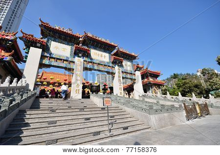 Hong Kong People Visit The Wong Tai Sin Buddhist Temple To Pray In Hong Kong