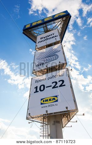 Ikea Sign Board Against Sky At The Ikea Samara Store