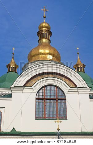 Domes Of Saint Sophia Cathedral In Kyiv, Ukraine
