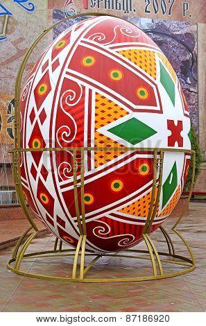 Ukrainian Easter Painted Egg (pysanka) On The Street Of Cherni
